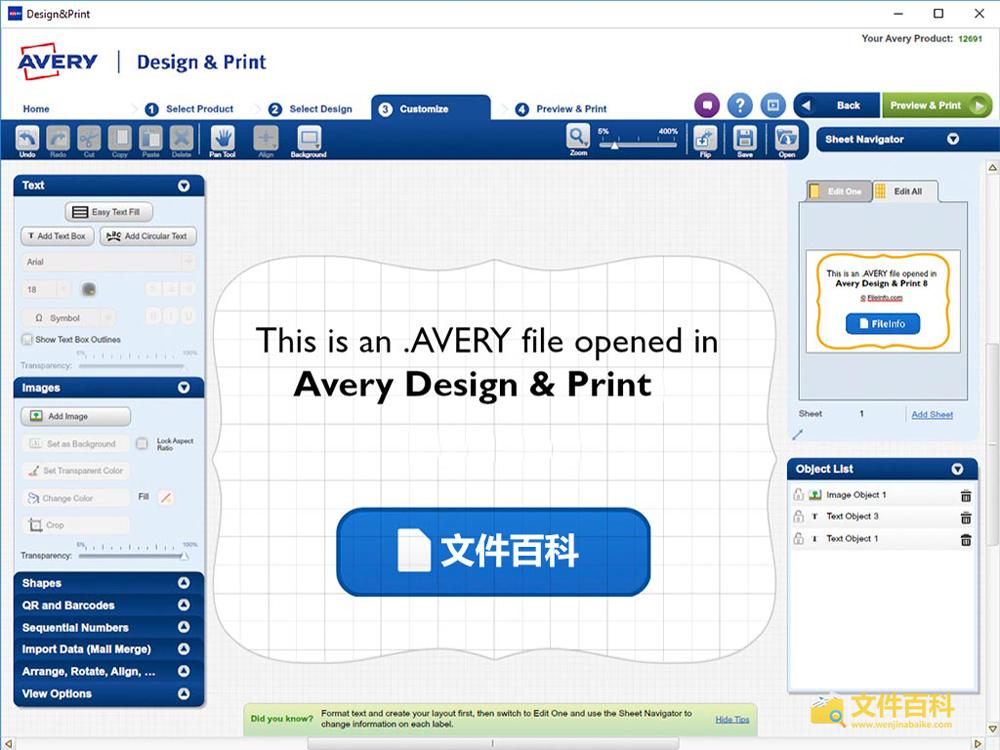 在Design & Print打开的AVERY文件