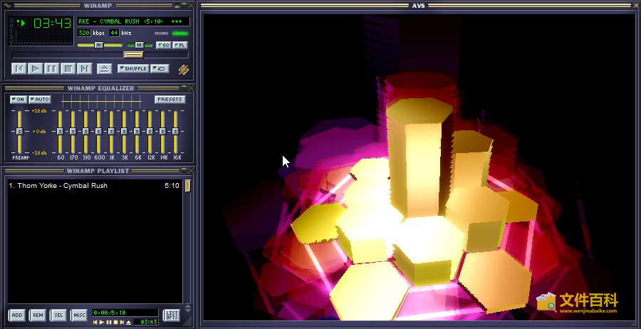 AVS插件的可视化音频效果