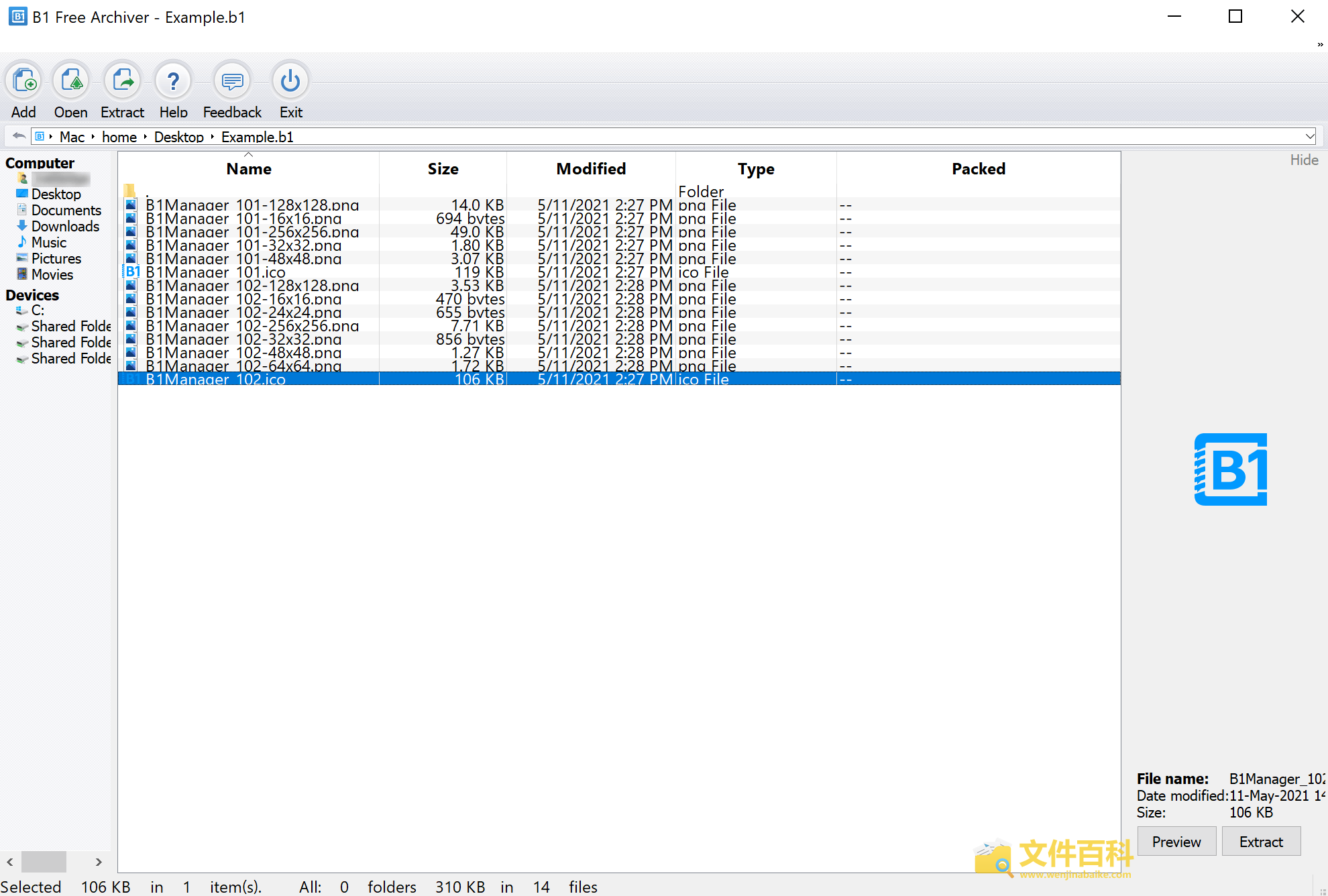 B1 Free Archiver打开的B1压缩文件
