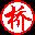 象棋桥 icon