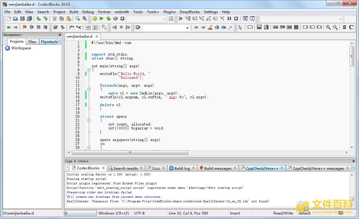 在Code::Blocks中编辑的D文件